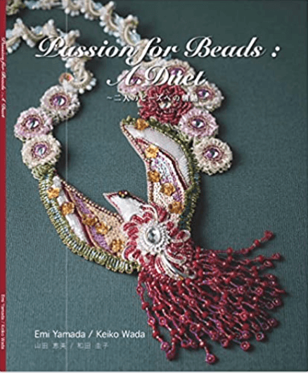 Passion for Beads:A Duet 書籍写真
